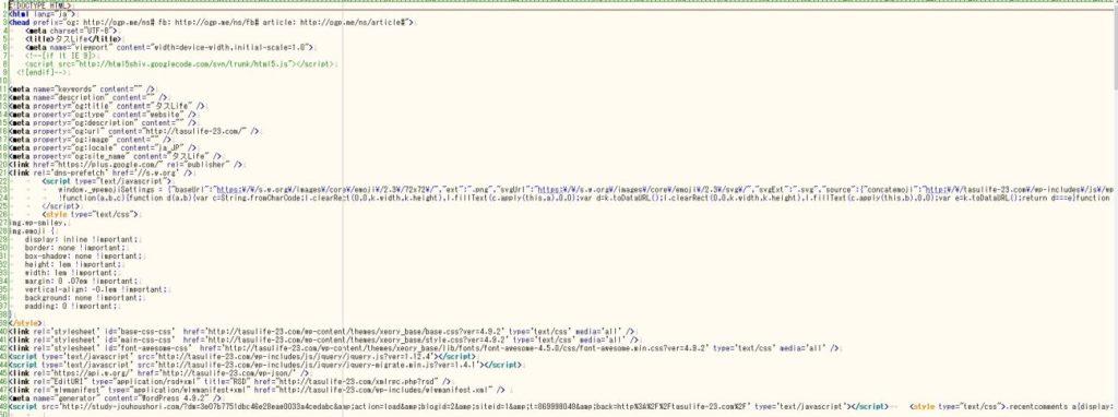 htmlをエディタで開いた様子