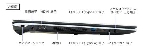 m-BookB504H 左側面インターフェース