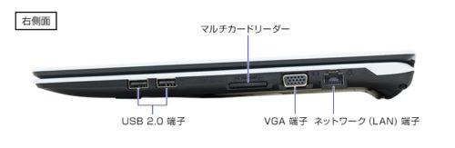 m-BookB504H 右側面インターフェース