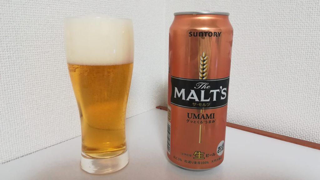 【レビュー】The MALT'S