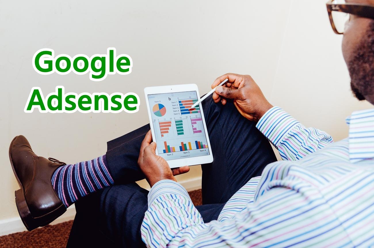 Google Adsenseに承認されたので早速自動広告を実施した