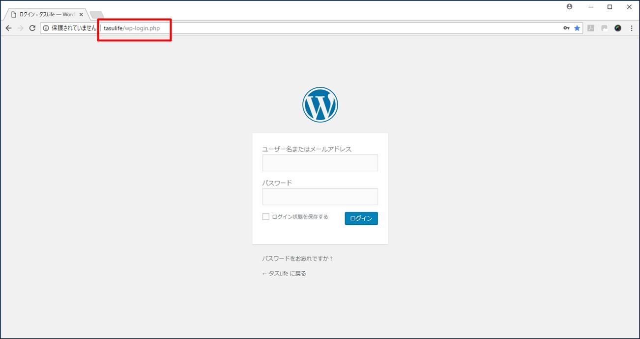 「XAMPP」を利用したブログサイトのローカル環境構築