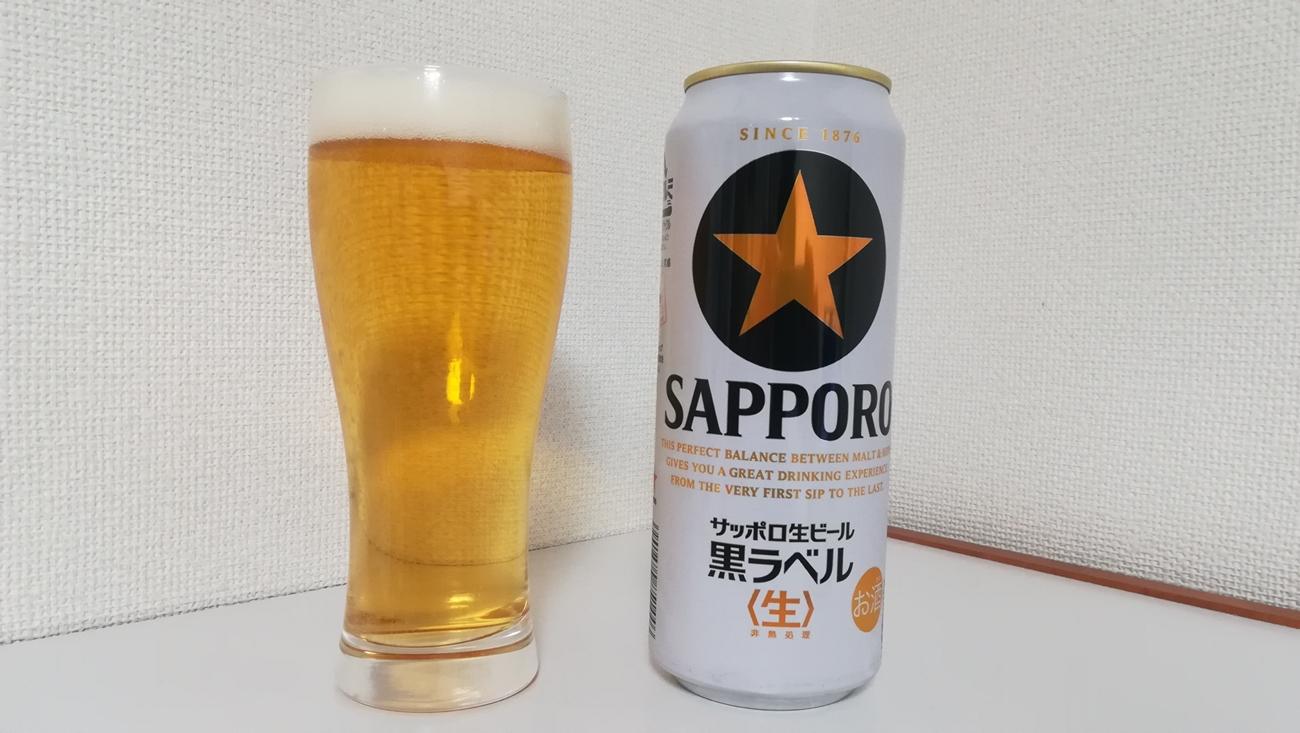 【レビュー】サッポロ生ビール 黒ラベル
