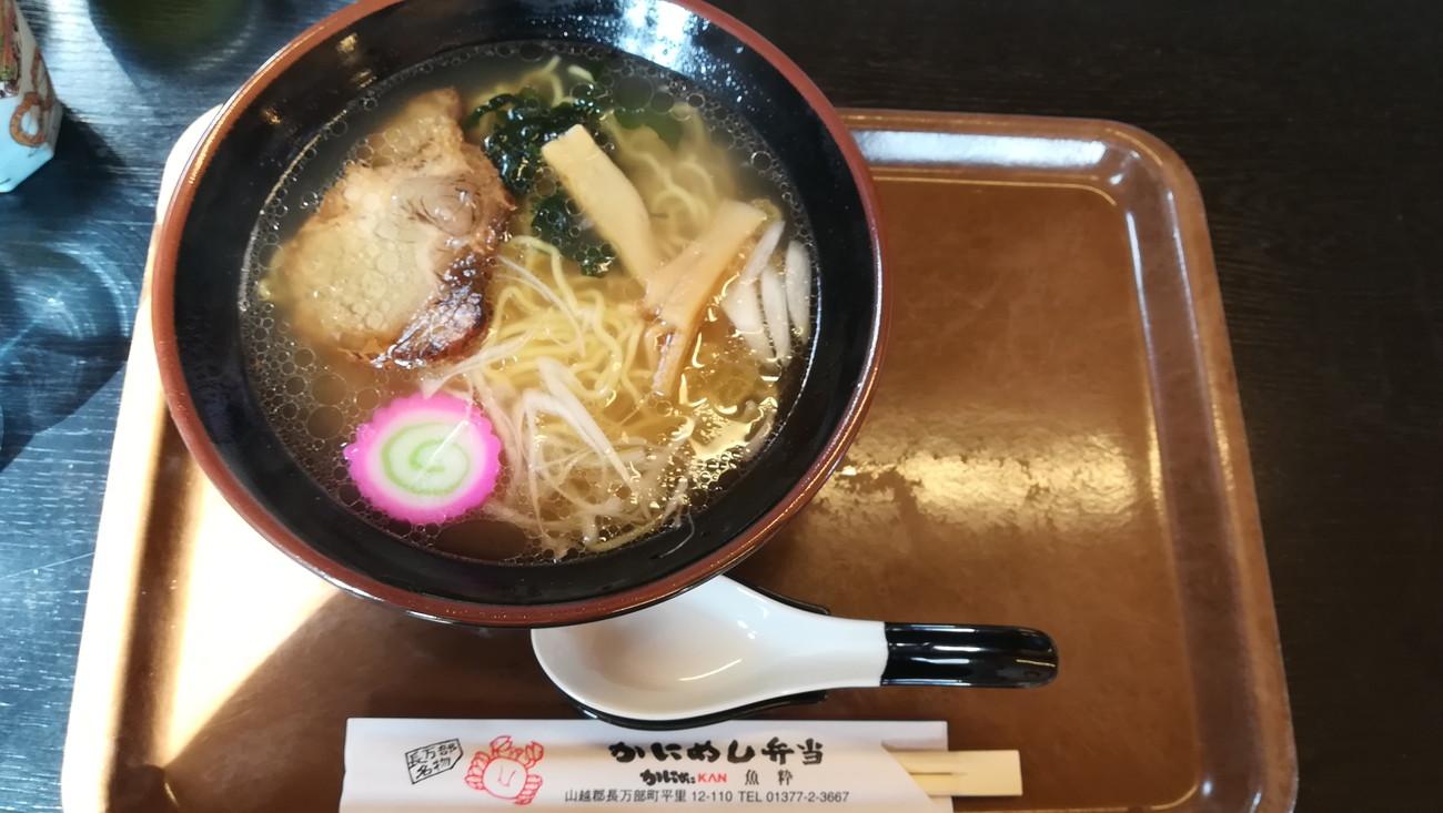 【写真満載】札幌から函館へドライブの旅 その1