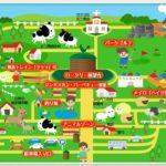 北海道満喫!ハイジ牧場で動物たちと大自然に触れてきたよ。